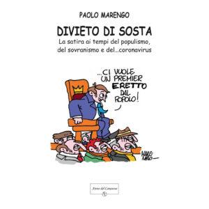 Divieto di Sosta